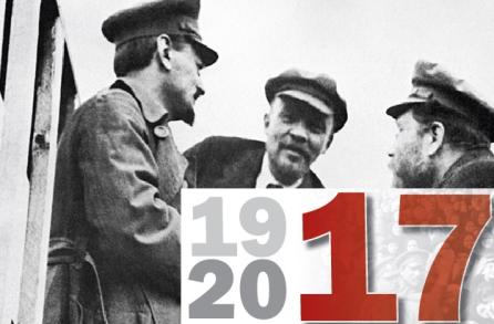 Lenin-y-Trotsky-CentenarioRevoluciónRusa